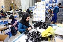 126.5 میلیارد ریال تسهیلات به مددجویان میاندوآب پرداخت شد