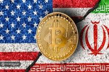 دو ایرانی فعال در زمینه ارزهای دیجیتال به لیست تحریمهای آمریکا اضافه شدند !