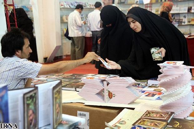 نمایشگاه کتاب محرم در کنگاور برگزار شد