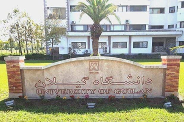 ساختمان جدید دانشکده کشاورزی دانشگاه گیلان افتتاح شد