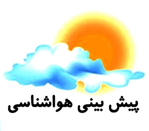 نفوذ سامانه بارشی از فردا در مازندران