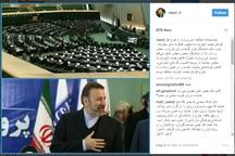 تشکر اینستاگرامی وزیر ارتباطات از مجلس برای مخالفت با گران شدن اینترنت