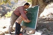 700 کلاس درس در مناطق صعب العبور لرستان تشکیل می شود