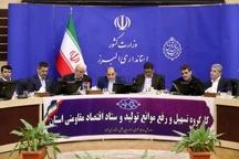 قدردانی جمعی از فعالان اقتصادی استان از استاندار البرز