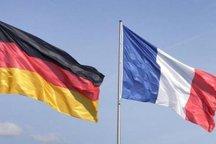 بیانیه مشترک فرانسه و آلمان در مورد برجام