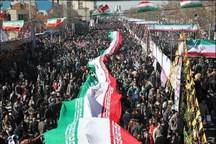 مسیرهای راهپیمایی 13 آبان در کرج اعلام شد