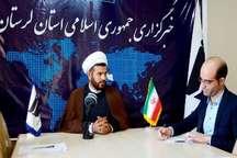 10 هزار و 200 حافظ قرآن سال 95 در لرستان آموزش داده شد