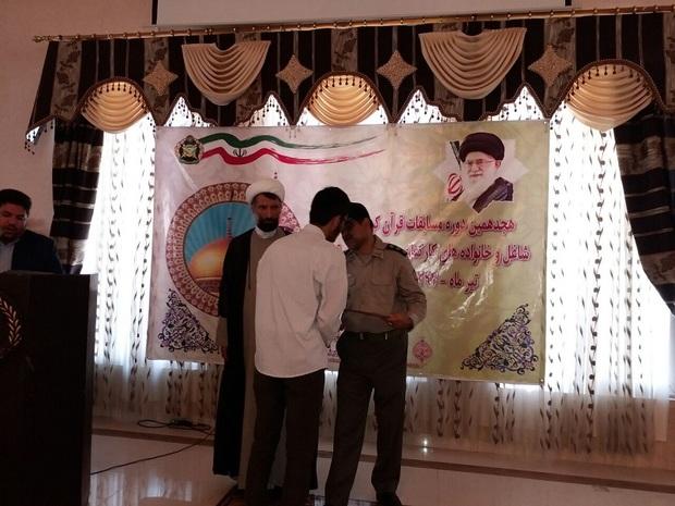 حافظ قرآن بجنوردی درمسابقات منطقه ای نزاجا اول شد