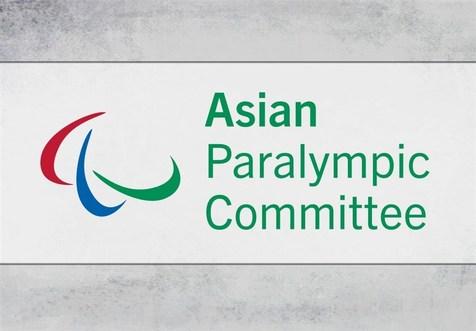 ایران نامزد میزبانی مجمع عمومی کمیته پارالمپیک آسیا در سال ۲۰۲۱ شد