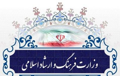 نخستین جشنواره مطبوعات، پایگاههای خبری استان تهران