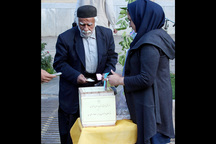 دفتر امام جمعه شهرکرد میزان فطریه را اعلام کرد