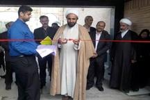 ساختمان جدید شورای حل اختلاف آبادان بهره برداری شد