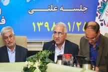 88 درصد بودجه سال 97 شهرداری اصفهان جذب شد