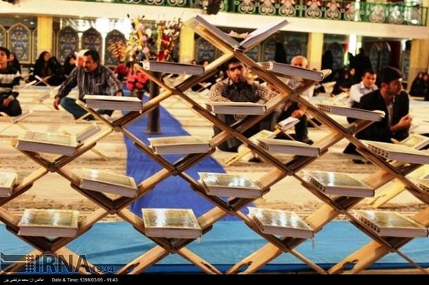 برنامههای فرهنگی ماه میهمانی خدا در فارس آغاز شد