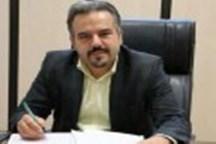 شورای عالی آموزش و پرورش درالبرز فراخوان داد