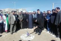 ساخت مجتمع آموزشی امام رضا (ع) در بیرجند آغاز شد