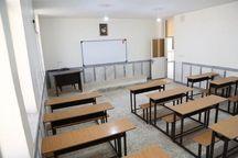 ۷۲ آموزشگاه در خراسان جنوبی به صورت دونوبت دایر میشود