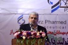 البرز قطب داروسازی کشور است  تمرکز بر روی تولید داروی داخلی