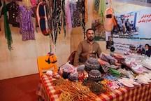 برگزاری سومین نمایشگاه توانمندیهای روستاییان کردستانی در تهران