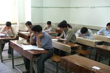 حذف معاون از مدارس کمکی به پیشبرد اهداف آموزشی نمی کند