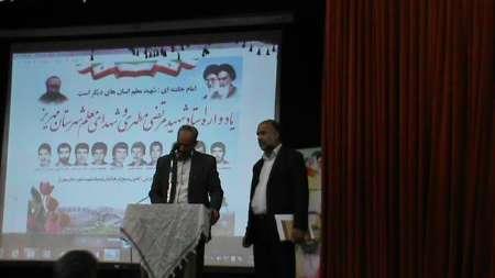 نماینده حوزه انتخابیه مهریز: دولت یازدهم درمهار تورم موفق عمل کرد
