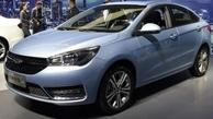 خودروی الکتریکی چری آریزو 5e به صورت رسمی در چین معرفی شد