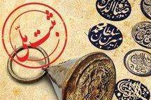10 اثر تاریخی آذربایجان غربی در فهرست آثار ملی جای قرار گرفت
