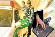 96درصد از جرائم سایبری استان بوشهر کشف شد