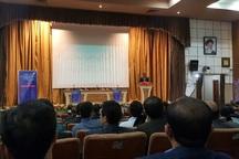 همایش ملی توسعه پایداراستان کرمانشاه آغاز شد