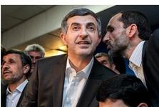 اسفندیار رحیم مشایی بازداشت شد/ اطلاعیه دادسرای عمومی و انقلاب تهران