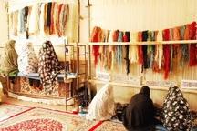 30 میلیارد ریال تسهیلات مشاغل خانگی در اردستان پرداخت شد