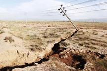 میزان برداشت آب های زیرزمینی در فتح آباد بویین زهرا بالا است
