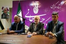 دعوت از مردم برای حضور در برنامه دیدار با رئیسجمهور  پاره شدن بنرها نشانه مظلومیت روحانی است