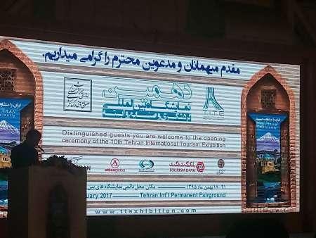 دهمین نمایشگاه بین المللی گردشگری و صنایع وابسته افتتاح شد