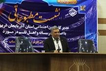 شهرداری ارومیه بدهکار اصلی تامین اجتماعی آذربایجان غربی است