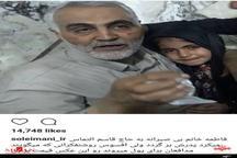 التماس دختر شهید مدافع حرم به سردار سلیمانی