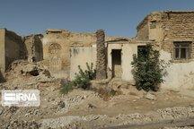 بانک مسکن کردستان به خانههای تا ۳۰ سال قدمت تسهیلات پرداخت میکند
