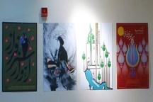 نمایشگاه  'اهواز سرافراز، است' در بوشهر گشایش یافت