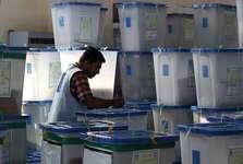 دادگاه عالی فدرال عراق نتایج انتخابات پارلمانی این کشور را تأیید کرد