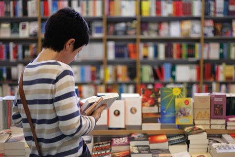 ترفند ناشران و کتاب فروشان برای جذب مخاطب
