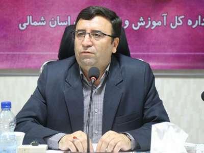 یک مسئول استانی: نیروبری آموزش و پرورش خراسان شمالی هزینه ها را افزایش داده است
