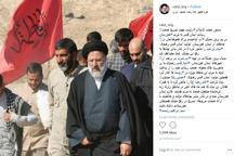 دستور رئیسی به حسین یکتا: عازم خوزستان شوید