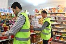 بازرسی از بازارهای کرمان 60 درصد افزایش یافت