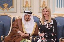 ایوانکا ترامپ: پیشرفت عربستان در حوزه زنان «دلگرمکننده» است