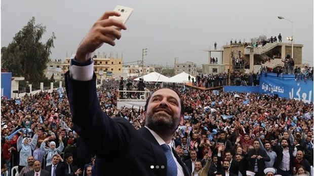 نخست وزیری که عاشق سلفی گرفتن است+ تصاویر