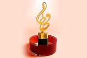 نامزدهای بخش تلویزیون جشن حافظ معرفی شدند