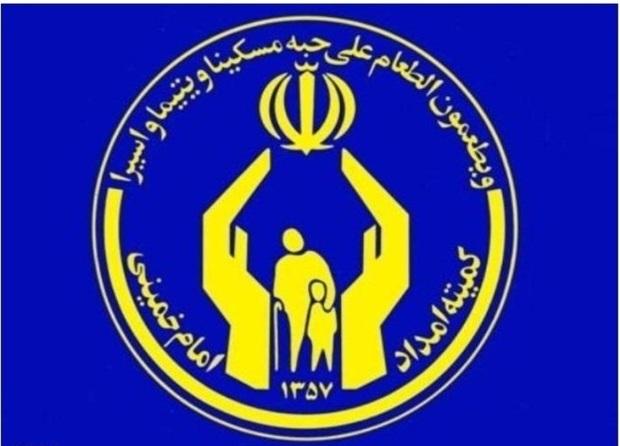مردم 175 میلیارد تومان به کمیته امداد استان تهران کمک کردند