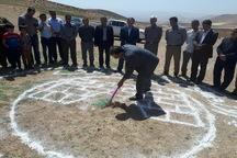 عملیات اجرایی طرح آبخیزداری در نقده آغاز شد