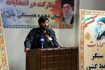 انتقاد دنیا مالی از روش تعیین شهردار در تهران/