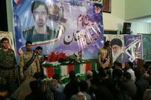 استاندار اصفهان شهادت پاسدار 'دهقانی یزدلی' را تسلیت گفت